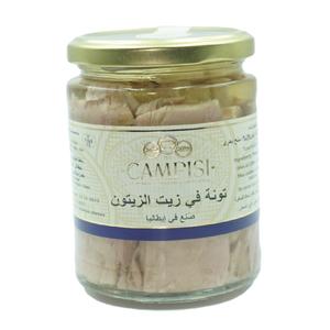 Campisi Tuna Steak In Olive Oil 220g