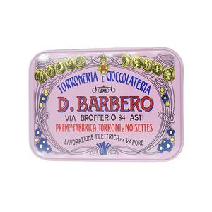 White Cumbly Torroncini Pink Tin 100g
