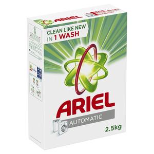 Ariel Green Detergent Powder 2x2.5kg