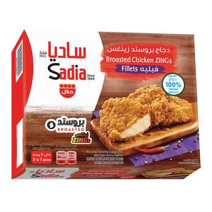 Sadia Chicken Zing Fillet 465g