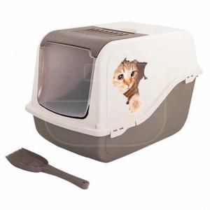 Mp Bergamo Beige Hooded Cat Litter Box With Door 55x50x37cm