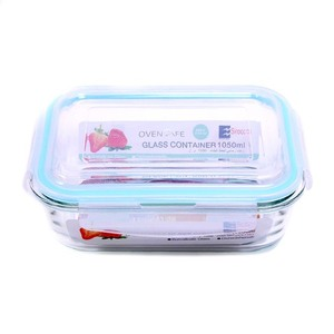 Sirocco Glass Food Container 1pc