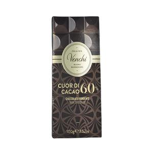 60% Dark Chocolate Bar 1pc