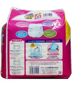 Ellemoi Diapers Adult Large 9s