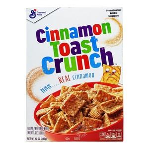 Grand Mills Cinnamon Toast Crunch Cereals 16.8oz