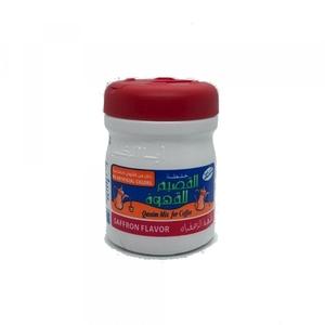 Qassim Mix For Coffee Coffee Imporover Saffran 125g