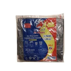 Al Areen Trash Bags 45x57cm - 5 Gallon