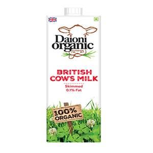 Daioni Organic Milk Skimmed .1% Fat 1L