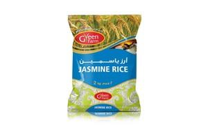 Green Farm Jasmine Rice 2kg