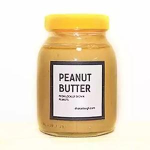 No Dough Peanut Butter 200g