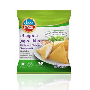 Nabil Cheese Sambousik 900g