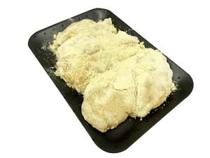 Fresh Chicken Escalope Marinated 500g
