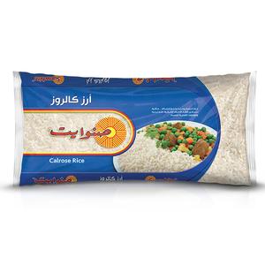 Sun White Sunwhite Calrose Rice 5kg