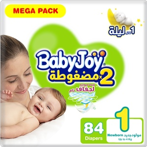 BabyJoy 2X Compressed Diaper, Mega Pack Newborn Size 1, Up To 4 Kg 84pcs