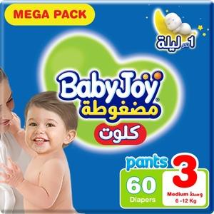 BabyJoy Cullotte Pants Diaper, Mega Pack Medium Size 3, 6 - 12 Kg 60pcs