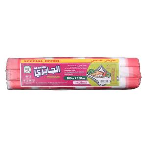Al Jabri HD Table Cover 100x100cm - 6pcs