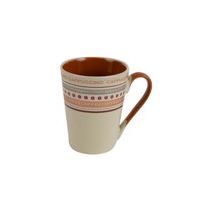 Ascot Mug Coffee Rounded Rim 33cl