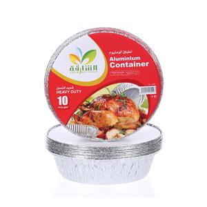 Sharjah Aluminum Container Round 3180 17.2cm