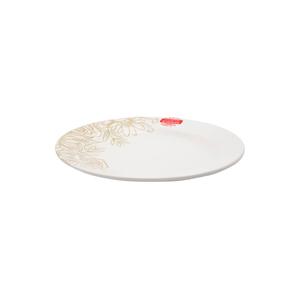 """Central Oval Platter 12"""""""