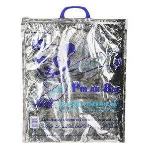 Al Bayader Isotherm Plasctic Bag 40x42cm