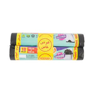 Al Jabri Plastic Factory HD Garbage Bag Bio Roll 105x140cm - 10pcs