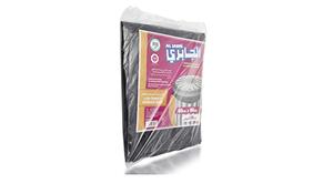 Al Jabri Plastic Factory Garbage Bags Black LD 105x125cm
