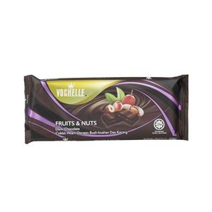 Vochelle Dark Choc Fruits & Nuts 75g