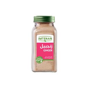 Imtenan Organic Ginger Powder 70g