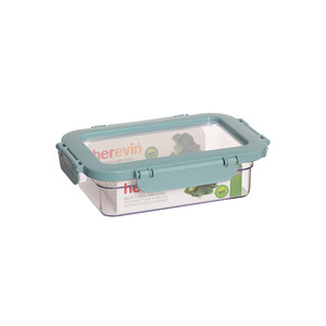 Herevin Airtight Food Container 0.6L