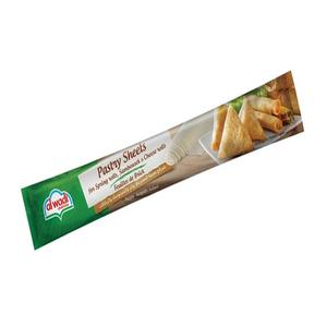 Alwadi Frozen Pastry Sheets 450g
