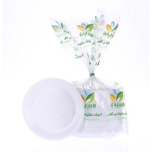 Sharjah Co-Op Foam Plate 7inch-50pcs