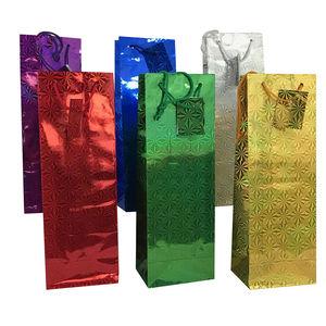 Alras Gift Bags Large Matt Glitter Hot Stamp  # 790 1pc
