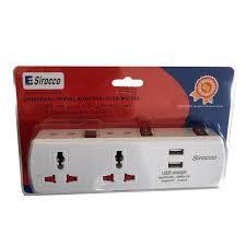 Sirocco Universal Travel Adaptor With 2 USB 1pc