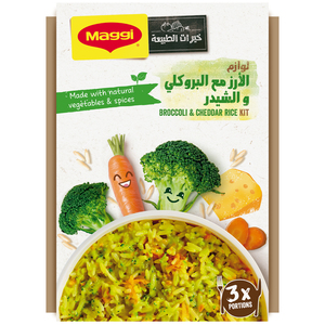 Maggi Broccoli & Cheddar Rice Meal Kit Pack 210g