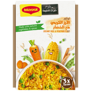 Maggi Creamy Rice & Vegetables Meal Kit Pack 210g