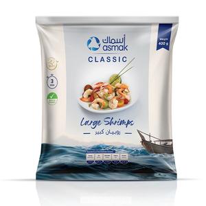 Asmak Large Shrimps 20x400g Bag