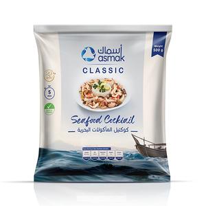 Asmak Frozn Seafood Cocktail 500g