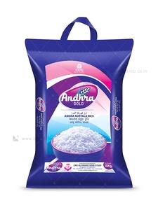 Andhra Kortala Rice 19kg