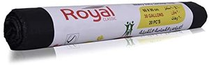 Royal Classic Garbage Bags 1pc