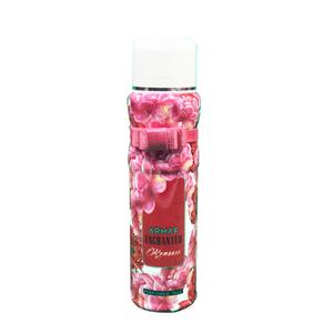 Armaf Enchanted Romantic Perfumed Talc 250g