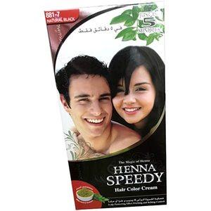 Henna Speedy Cream Natural Black Hair Color 60g