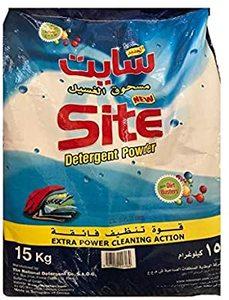 Site Detergent Powder 15kg