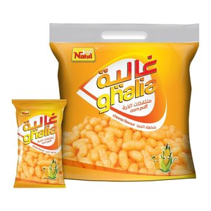Nabil Ghalia Cheese Balls 25x20g