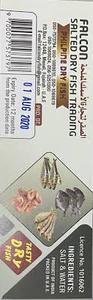 Falcon Dried Mackerel 1pc