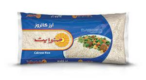 Sunwhite Rice 2x1kg