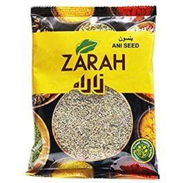 Zarah Fennel Seed 200g