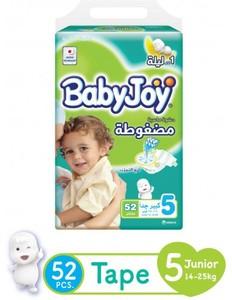 BabyJoy Cullotte Pants Diaper Mega Pack, Junior 52s