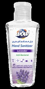 Wow Hand Sanitizer 20ml
