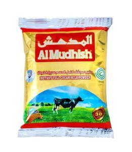 Al Mudish Milk Powder Pouch 2.5kg