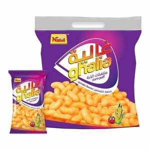 Nabil Ghalia Cheese Balls Tomato 25x20g